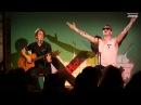 Дмитрий Спирин, Василий Лопатин - Улыбайся (это раздражает всех) (Acoustic, Киев, BarHot, 21.10.2012)