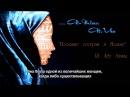 Абу Ахмад | Послание сёстрам в Исламе