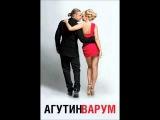 Anjelika Varum &amp Leonid Agutin - Proshay