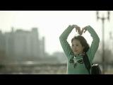 메인 (MAIN) - 사랑이란 말 (Love is) MV