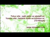 13. Baxtli oila qurish shartlari - Xayrulla Hamid, uzbek