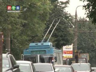 Еще одна угроза нависла над ивановскими троллейбусами