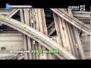 Раскрутка R&B и Хип-Хоп, эфир 24.11.2012