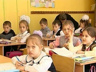 В Воронеже проводят образовательный эксперимент - Первый канал