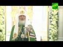 Слово Святейшего Патриарха после Литургии в Трехсвятительском храме Коломенской духовной семинарии