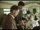 Дополнительный прибывает на второй путь (1986) 2 серия