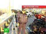 Люди погибли в кровавом ДТП на Дмитровском шоссе