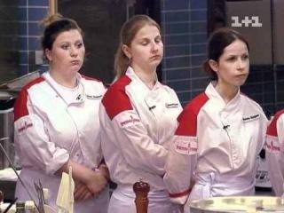 Пекельна Кухня Сезон 2 - Серия 04 - 01.02.12