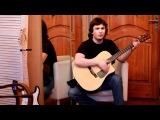 Михаил Метелкин (Country House Band) - Рыбак