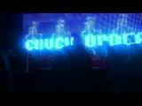 Midget Ninjas - Drunken Sailor's Dance (Chuck Upbeat live in Myata) МЯТА