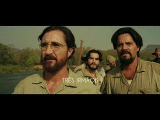 XINGU (2012) - Trailer Oficial