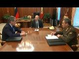 Президенту представили план обороны России - Первый канал