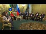 В Кремле прошла встреча Президентов России и Бразилии - Первый канал