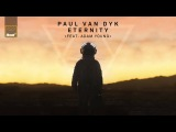 Paul van Dyk Feat Adam Young - Eternity (Austin Leeds Remix)