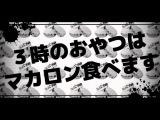 【HD】 脳漿炸裂ガール 【ぐるたみん】