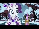 """My Little Pony: Friendship Is Magic""  ""Мои маленькие пони. Дружба - это чудо"" - 2 сезон 11 серия"
