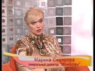 инфо ролик об проф. косметике для волос  LISAP часть 1