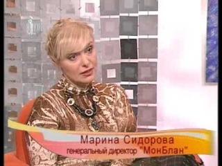 инфо ролик об проф. косметике для волос  LISAP часть 3
