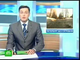 НТВ - Красивый Петербург проводит Мастер-класс - Стив Каддинс