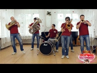 Jazz City Band приглашает на Love Party