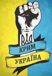 Ігор Бачкур