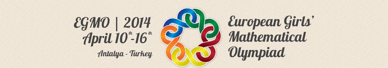 28E1hYtHukw Третя Європейська олімпіада серед дівчат.