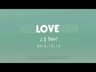 HELLO VENUS - What Are You Doing Today? (Teaser)