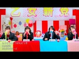 Otome Shinto – Mousou Koukan Nikki (Short ver.)