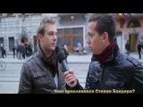 Дурнев+1 - К Доске (антирепортаж из Львова)