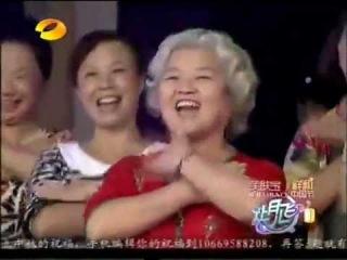 Bizarre Chinese Old-folks Choir Covers Lady Gaga's Bad Romance
