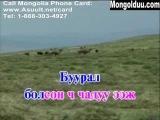 Minii eej (Karaoke) - Миний Ээж - Монгол дууны Караоке