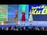 КВН - 2012 Раисы - Песня о Бурановских бабушках