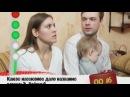Обмен бытовой техники. Выпуск 9 (29.03.12)