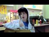The Key Of Awesome - Про Бибера #10 (Milkshake)