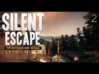 Silent Escape - Прохождение мода HL2 - #2