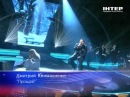 Доминик Джокер & Дима Климашенко - Прощай (2012)