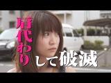 Ростовщик Усидзима / Yamikin Ushijima-kun / 闇金ウシジマくん -Япония, 2012 год