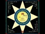 Quadrophonia - Moondance (Clubmix) (1993)