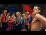 кузина ксения в школе танцев алекса моралеса (Алекс ГОЛЫЙ)