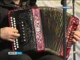 В Ростове открылся международный фестиваль 'Аккордеон плюс'