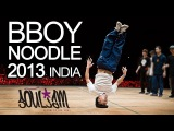| vk.com/redbullbc1<<  BBoy Noodle 2013 Gamblerz Crew - Mumbai (India) | vk.com/redbullbc1<<