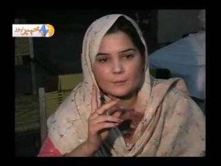 Pashto Singer Ghazala Javed Killed Along With Her Father: Khyber News Report