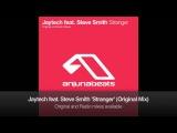 Jaytech feat. Steve Smith - Stranger (Original Mix)