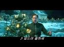 Adeste Fideles (Счастливого РождестваJoyeux Noel, 2005 г.)