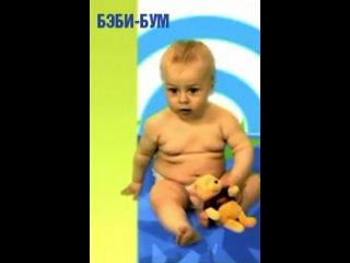 Бэби бум: Как подстричь ребенка