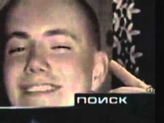 NS/WP Nevograd