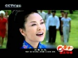 Первая леди Китая