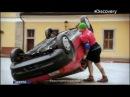 Discovery Channel В поисках суперлюдей