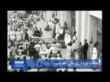 A very rare video of Founder of Pakistan Quaid e Azam
