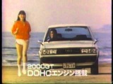 1979 TOYOTA CORONA Ad